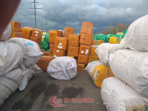 карго перевозка из китая