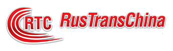 КАРГО RUSTRANSCHINA - грузоперевозки из Китая в Россию 25 лет