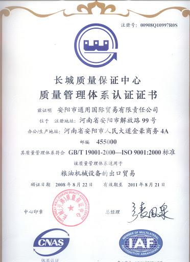 транспортная компания доставка из китая