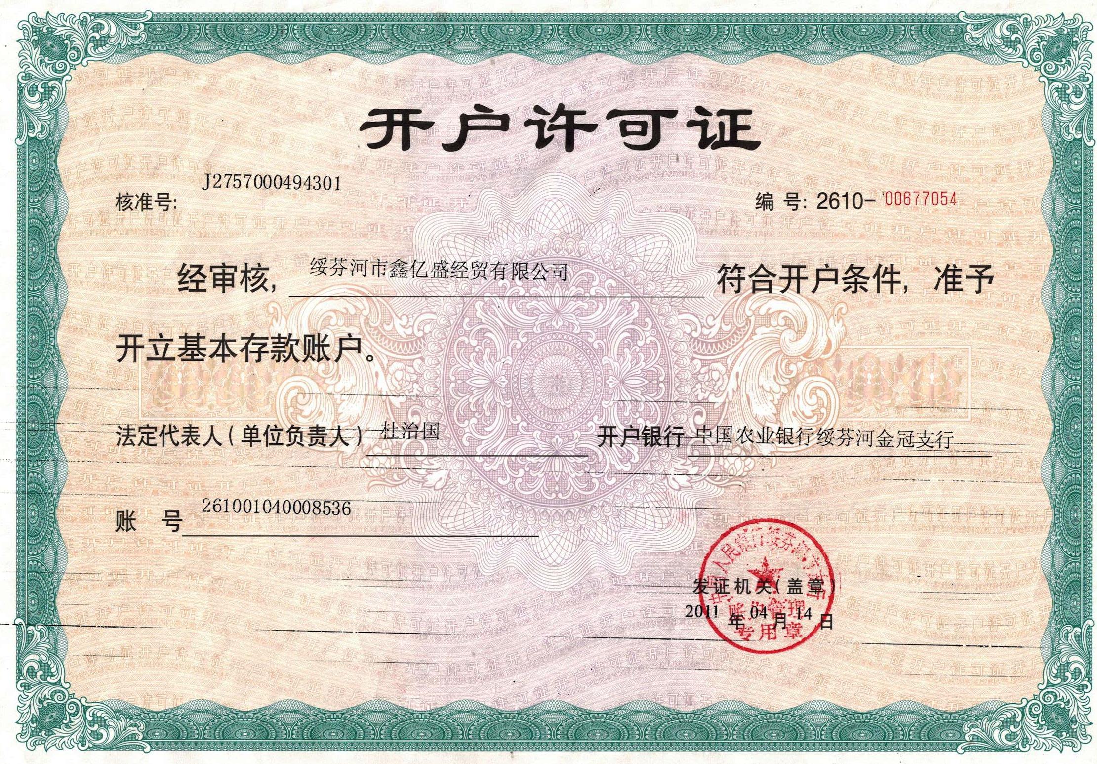 сборный груз из китая