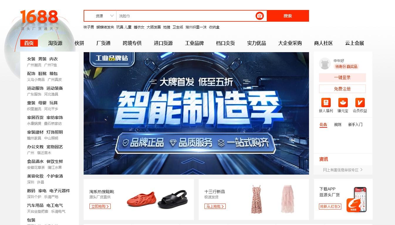 доставка из китая цена за кг