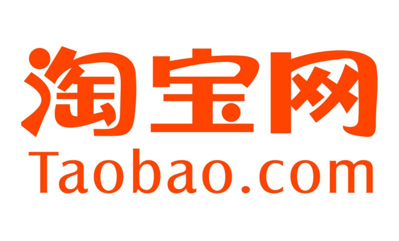 доставка небольших грузов из китая таобао