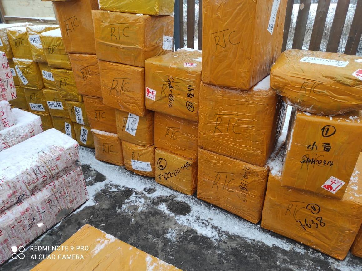 выкуп товара с таобао доставка в Москву